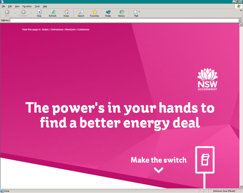 NSW Resources and Energy's promotional web page